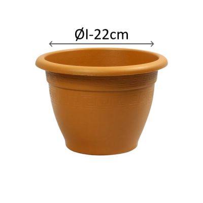Campana Pot (22cm)